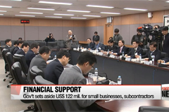 Gov't to provide support to small biz, subcontractors in Gunsan, Tongyeong