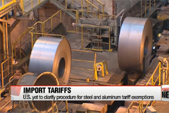 U.S. yet to give guidelines on exact procedure for exemptions on steel and aluminum import tariffs