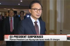 Prosecutors get ready to grill ex-President Lee Myung-bak