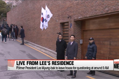 Former president Lee Myung-bak leaves home for questioning by prosecutors
