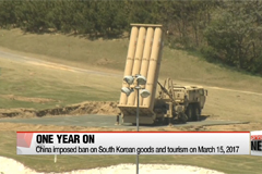 South Korean firms still struggling one year on from start of THAAD retaliation