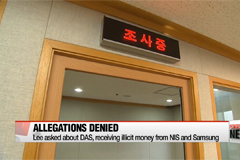 Fmr. president Lee Myung-bak heads home after 21 hours at prosecution complex