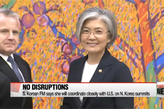 S. Korean FM to maintain close coordination with U.S. for summits with N. Korea
