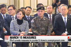 Gov't unveils measures to counter S. Korea's unemployment crisis