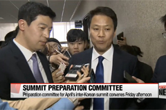 First meeting of preparation committee for inter-Korean summit in April to take place Friday afternoon