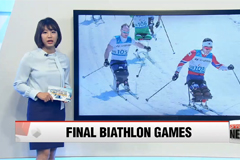 Last games for biathlon underway with 5 Koreans participating