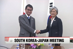 Top diplomats of South Korea and Japan to meet in Washington to discuss North Korea