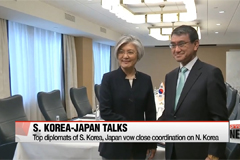 S. Korea, Japan vow close coordination on N. Korea