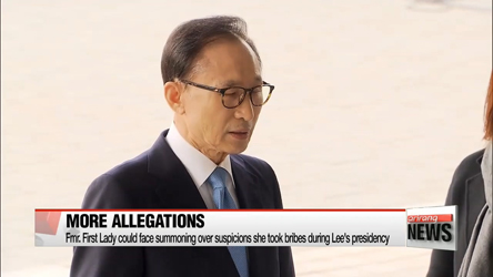 Prosecutors set to determine whether to request arrest warrant for former president Lee Myung-bak