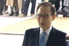 Prosecutors request arrest warrant for ex-president Lee Myung-bak