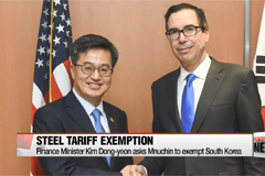 Seoul's Finance Minister asks Mnuchin to exempt South Korea from steel tariffs