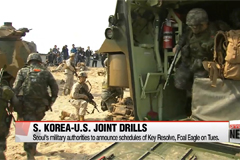 Seoul's military authorities to announce schedules of Seoul-Washington joint military drills on Tues.