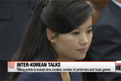 Inter-Korean talks begin over South Korean arts troupe performance in North Korea
