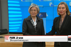 Officials from South Korea, North Korea and U.S. take part in Track 1.5 meeting in Finland