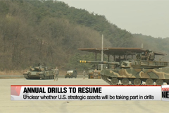 S. Korea-U.S. joint military drills to begin on April 1st