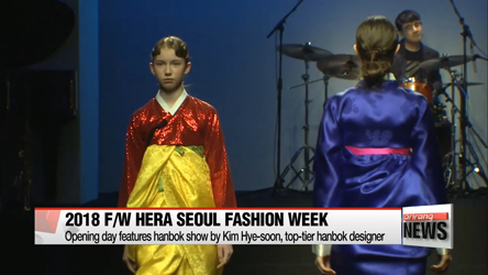 K-culture-infused street fashion catches buyers at 2018 F/W Hera Seoul Fashion Week