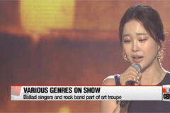 South Korea forms its art troupe for Pyongyang concerts with pop legends and idol group
