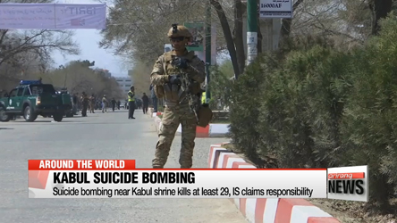 Suicide bombing near Kabul shrine kills at least 29, IS claims responsibility