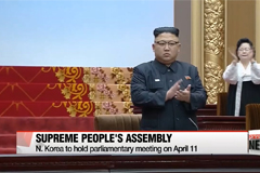 North Korea to hold its Supreme People's Assembly on April 11th ahead of talks with S. Korea, U.S.