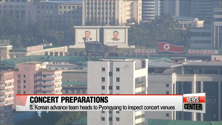 South Korean advance team heads to Pyongyang to inspect concert venues