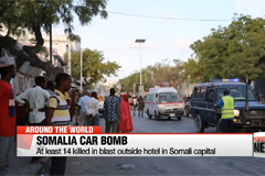 At least 14 killed in car bomb attack outside hotel in Somali capital