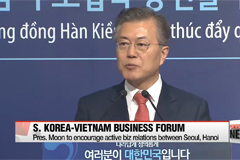 S. Korean Pres. Moon receives state welcome from Vietnamese pres. S. Korea-Vietnam summit underway