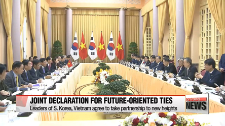 Pres. Moon receives state welcome from Vietnamese pres. S. Korea-Vietnam summit underway
