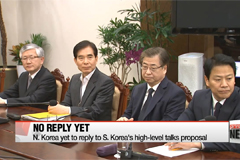 N. Korea makes no reply yet to S. Korea's high-level talks proposal