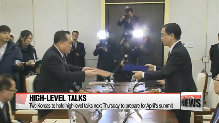 Two Koreas to hold high-level talks next Thursday to prepare for April's summit