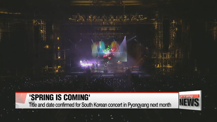 'Spring is Coming': title and date for South Korean concert in Pyongyang confirmed