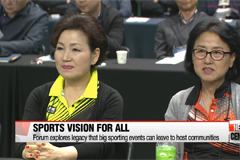 '2030 Sports Vision' presents agenda of sports for people