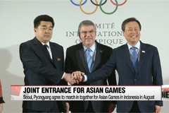 Two Koreas agree on marching in together for Asian Games in Indonesia in August