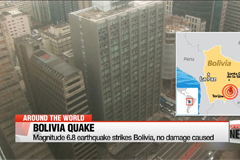 Magnitude 6.8 earthquake strikes Bolivia, no damage caused