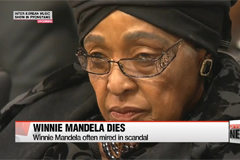 South Africa's ex-First Lady, anti-apartheid campaigner Winnie Madikizela-Mandela dies at 81