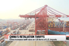 Trade tensions escalate between U.S. and China as Washington is set to unveil China tariff list this week