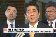 Japanese PM Abe invited President Moon to Tokyo before inter-Korean summit: Kyodo