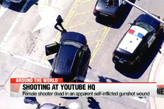 Female suspect dead in shooting at YouTube HQ in San Bruno