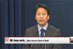 South Korea's Blue House urges parliament to revise National Referendum Act