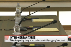 Two Koreas to discuss protocol, security, press coverage for 2018 summit