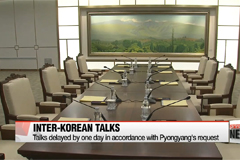 Two Koreas discuss protocol, security, press coverage for 2018 inter-Korean summit