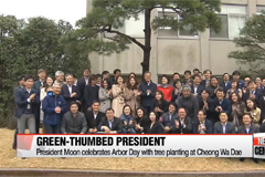 President Moon celebrates Arbor Day with tree planting at Cheong Wa Dae