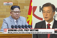 Two Koreas hold 'serious' and 'thorough' preparatory talks on upcoming summit
