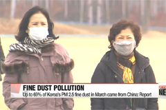 Up to 69% of Korea's PM 2.5 fine dust in March came from China: Report
