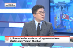 Focus on how N. Korea will go about denuclearizing Korean Peninsula