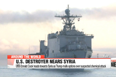 U.S. Navy destroyer heads towards Syria as Trump mulls options over suspected chemical attack