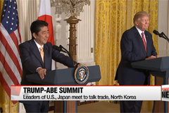 Leaders of U.S., Japan meet to talk trade, North Korea