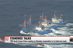 S. Korea-China to resume discussions on fisheries cooperation