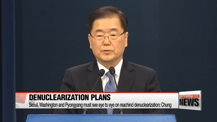 Seoul looking to formally end Korean War with peace treaty: Cheong Wa Dae