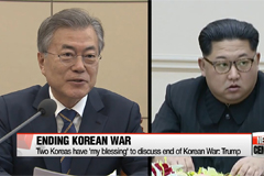 S. Korea opts to end war as stipulated in previous agreements: Unification Ministry