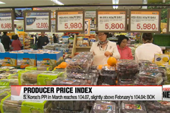 Korea's producer prices stay flat in March